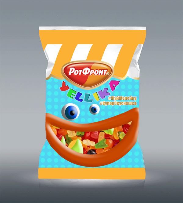 Разработка дизайна упаковки для желейных конфет от Рот Фронт фото f_0995a5cd99f35671.jpg