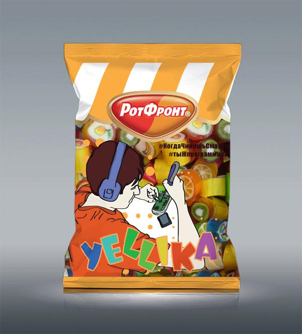 Разработка дизайна упаковки для желейных конфет от Рот Фронт фото f_4185a5e11a8320c3.jpg
