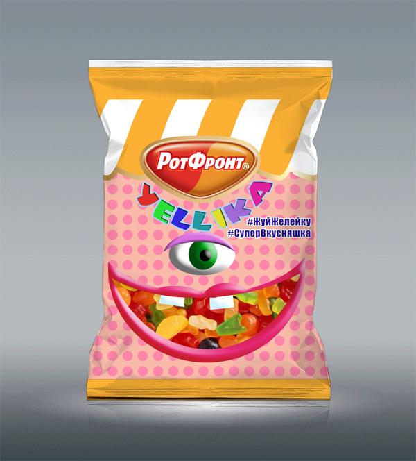 Разработка дизайна упаковки для желейных конфет от Рот Фронт фото f_5545a5cd9a372682.jpg