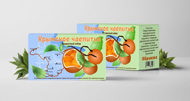 Дизайн подарочной-сувенирной коробки: с чаем и варением фото f_6355a4db76fcec66.jpg