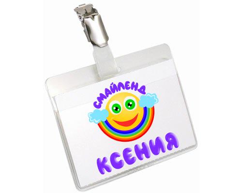 Логотип, стиль для детского игрового центра. фото f_8715a448f7d951ed.jpg