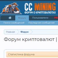 CC-mining.ru