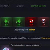 Spinmoney