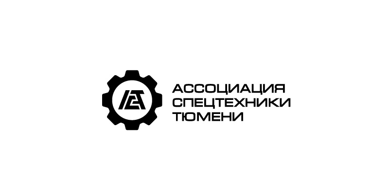 Логотип для Ассоциации спецтехники фото f_0445146d5b644f6c.jpg