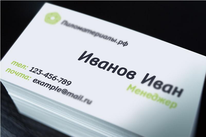 """Создание логотипа и фирменного стиля """"Пиломатериалы.РФ"""" фото f_06452fbea2c7e04b.jpg"""