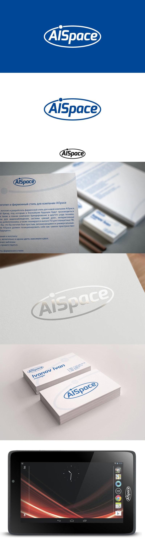 Разработать логотип и фирменный стиль для компании AiSpace фото f_09151ab159c1b1c3.jpg