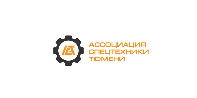 Логотип для Ассоциации спецтехники фото f_7065146d5dcbac70.jpg