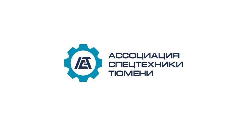 Логотип для Ассоциации спецтехники фото f_8945146d5b895d0c.jpg