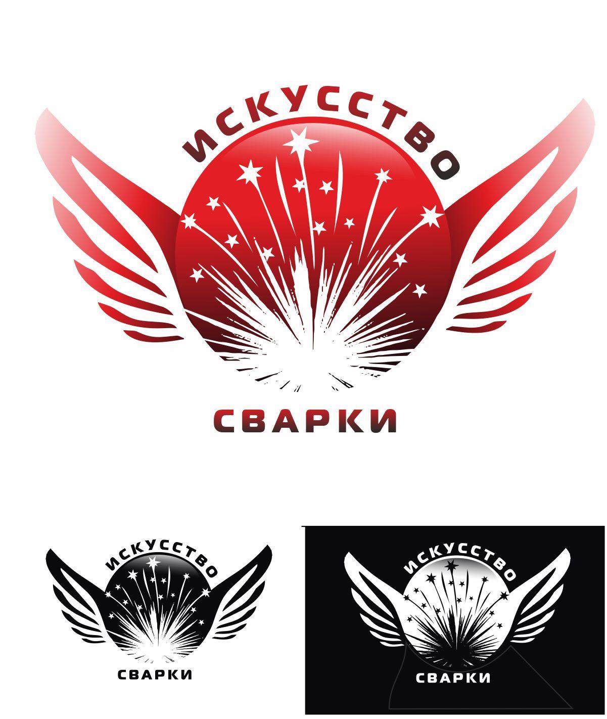 Разработка логотипа для Конкурса фото f_2945f6d83646720f.jpg