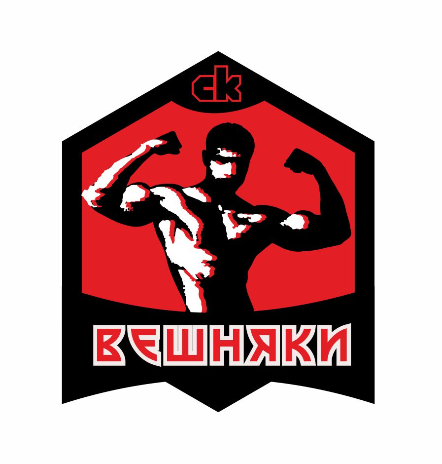 Адаптация (разработка) логотипа Силового клуба ВЕШНЯКИ в инт фото f_7135fbfbe46c5e69.jpg
