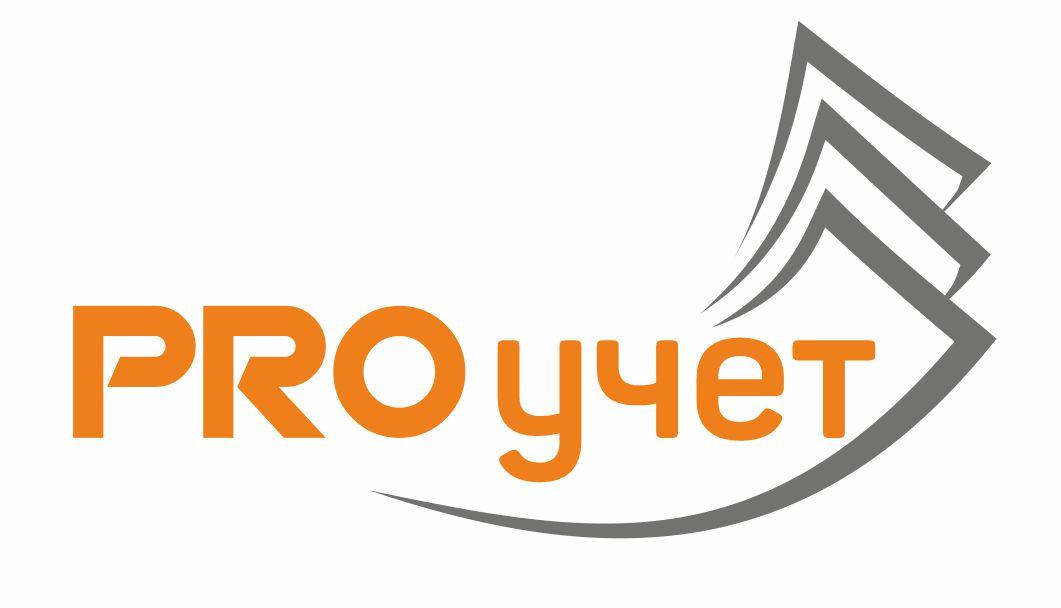 Разработка логотипа с фирменным знаком для Бухгалтерской ком фото f_8515f9590bdd7273.jpg