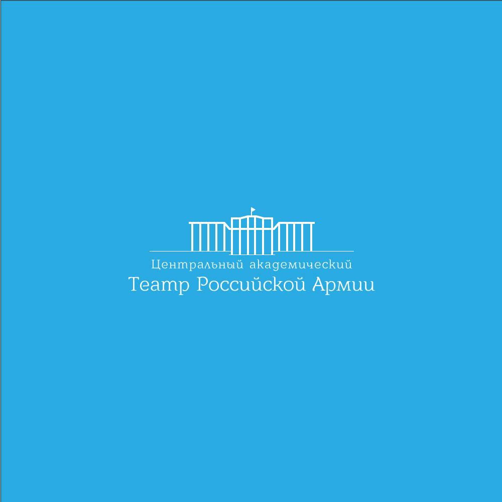 Разработка логотипа для Театра Российской Армии фото f_09458862028cb169.jpg
