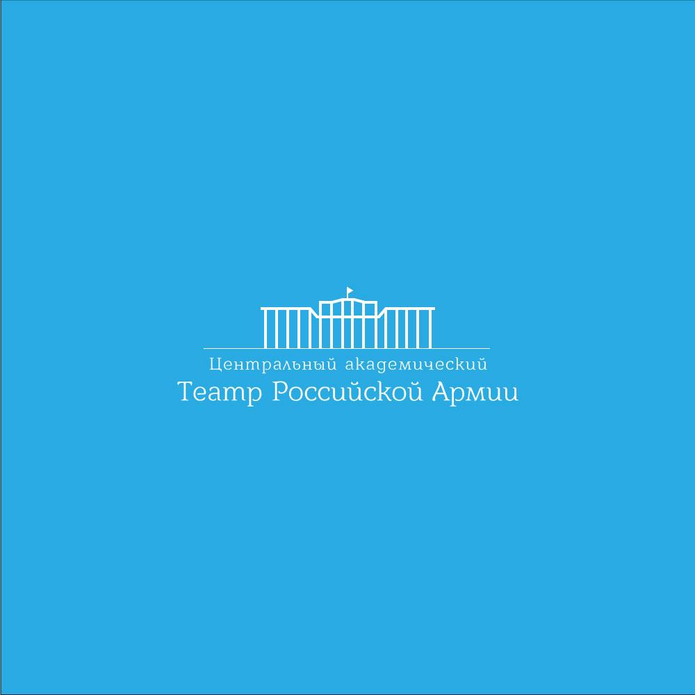 Разработка логотипа для Театра Российской Армии фото f_250588620251662d.jpg