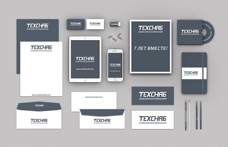 Разработка логотипа и фирм. стиля компании  ТЕХСНАБ фото f_0715b1bac77bef67.png