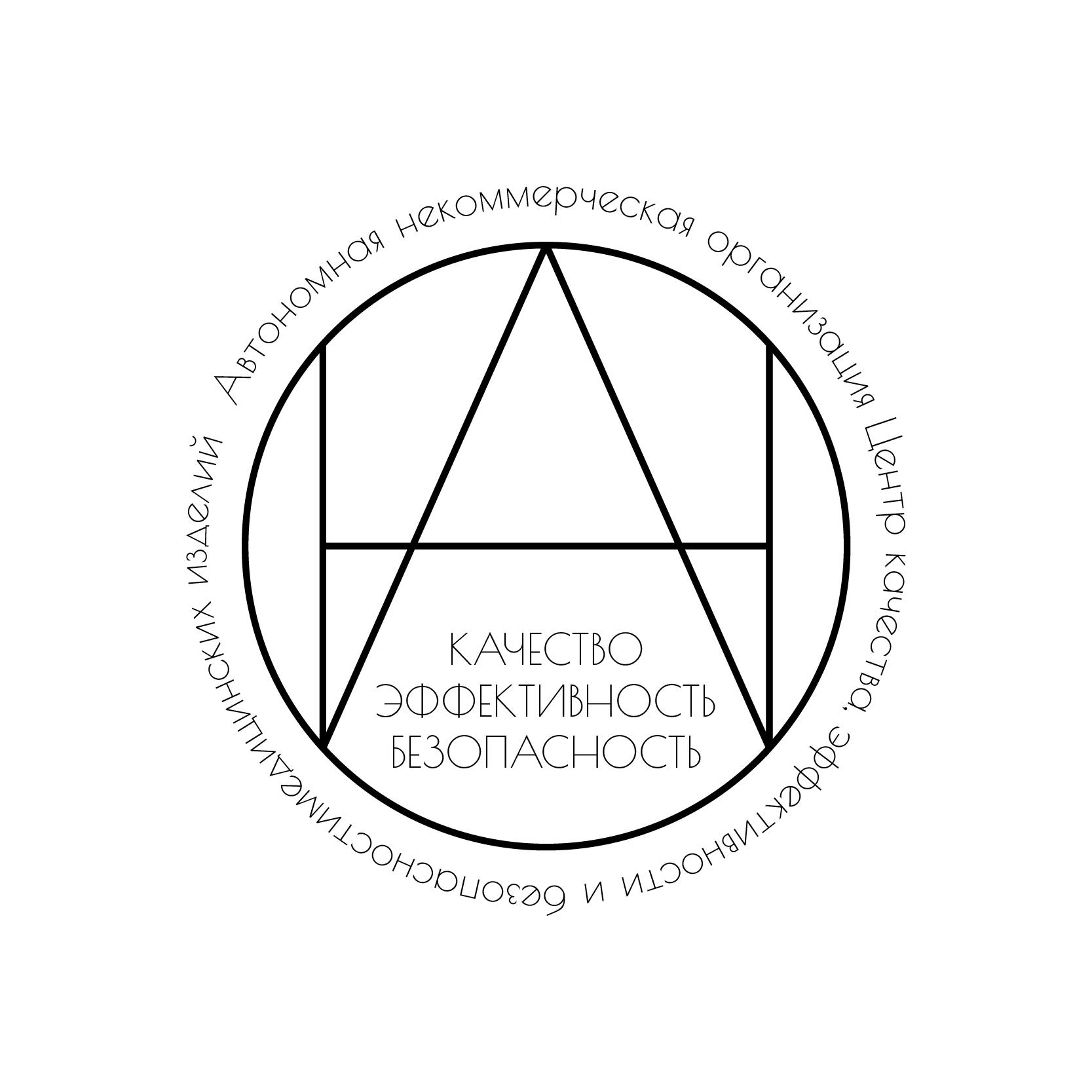 Редизайн логотипа АНО Центр КЭБМИ - BREVIS фото f_0885b1b6a3eee86c.png
