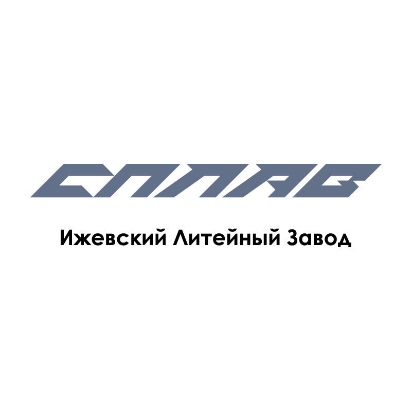 Разработать логотип для литейного завода фото f_0935afadca995484.png
