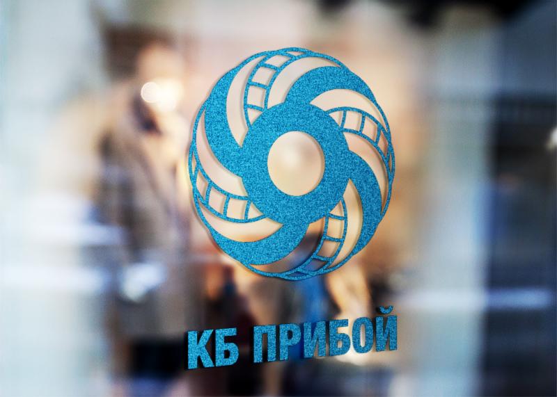 Разработка логотипа и фирменного стиля для КБ Прибой фото f_1965b22a4dbc4038.jpg