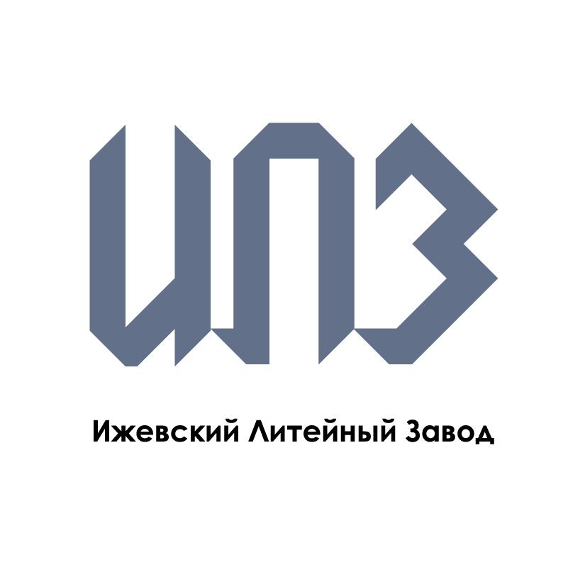 Разработать логотип для литейного завода фото f_2005afadc9f49c34.png