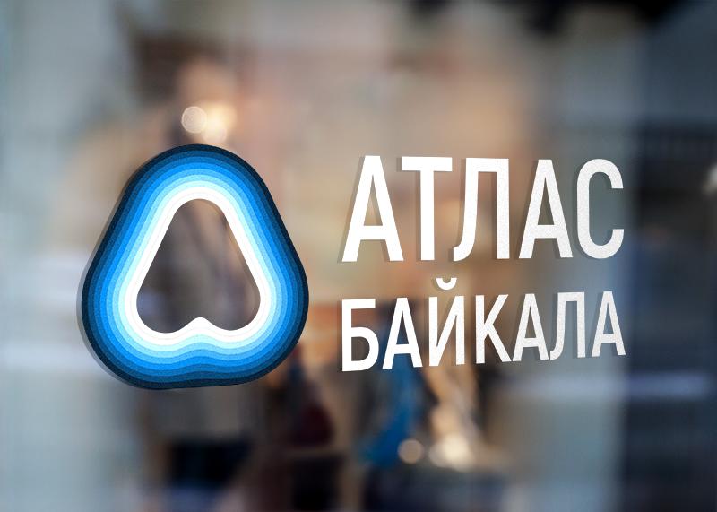 Разработка логотипа Атлас Байкала фото f_3365b15598113b5f.png