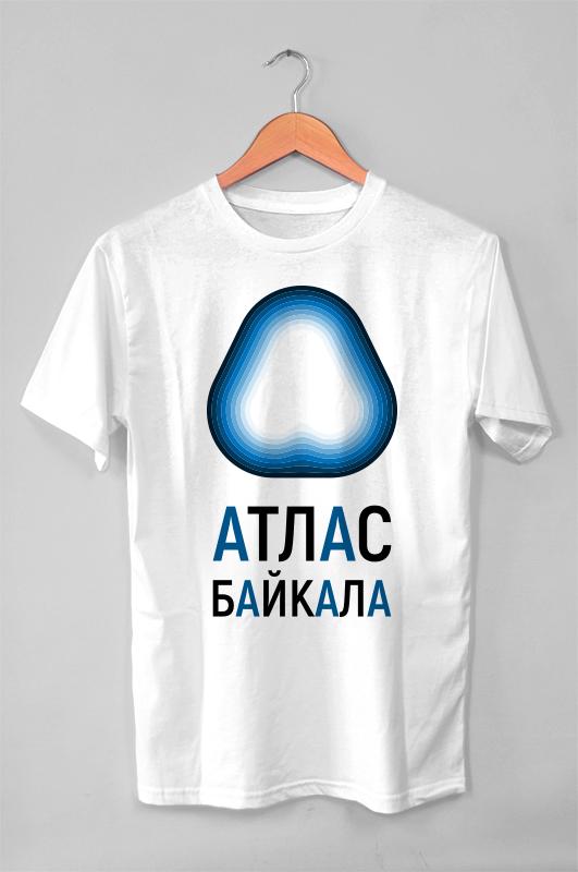 Разработка логотипа Атлас Байкала фото f_4685b15597ea134a.png