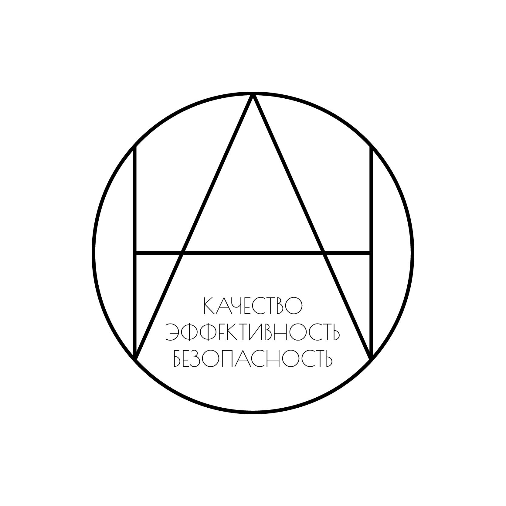 Редизайн логотипа АНО Центр КЭБМИ - BREVIS фото f_8465b1b6a31bd468.png