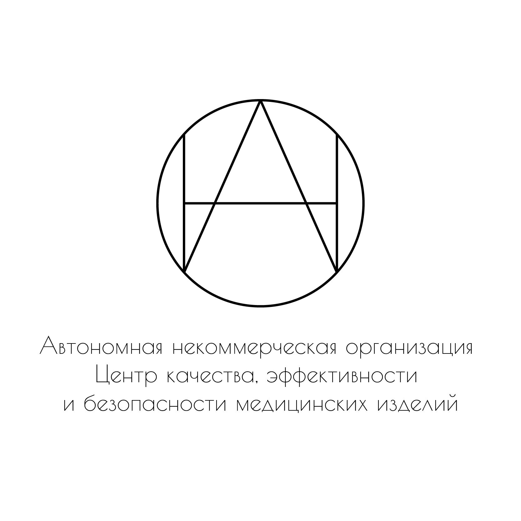 Редизайн логотипа АНО Центр КЭБМИ - BREVIS фото f_9185b1b6a3a574ec.png