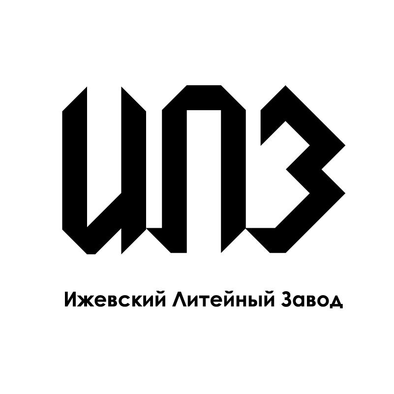 Разработать логотип для литейного завода фото f_9205afae2f7d3652.png