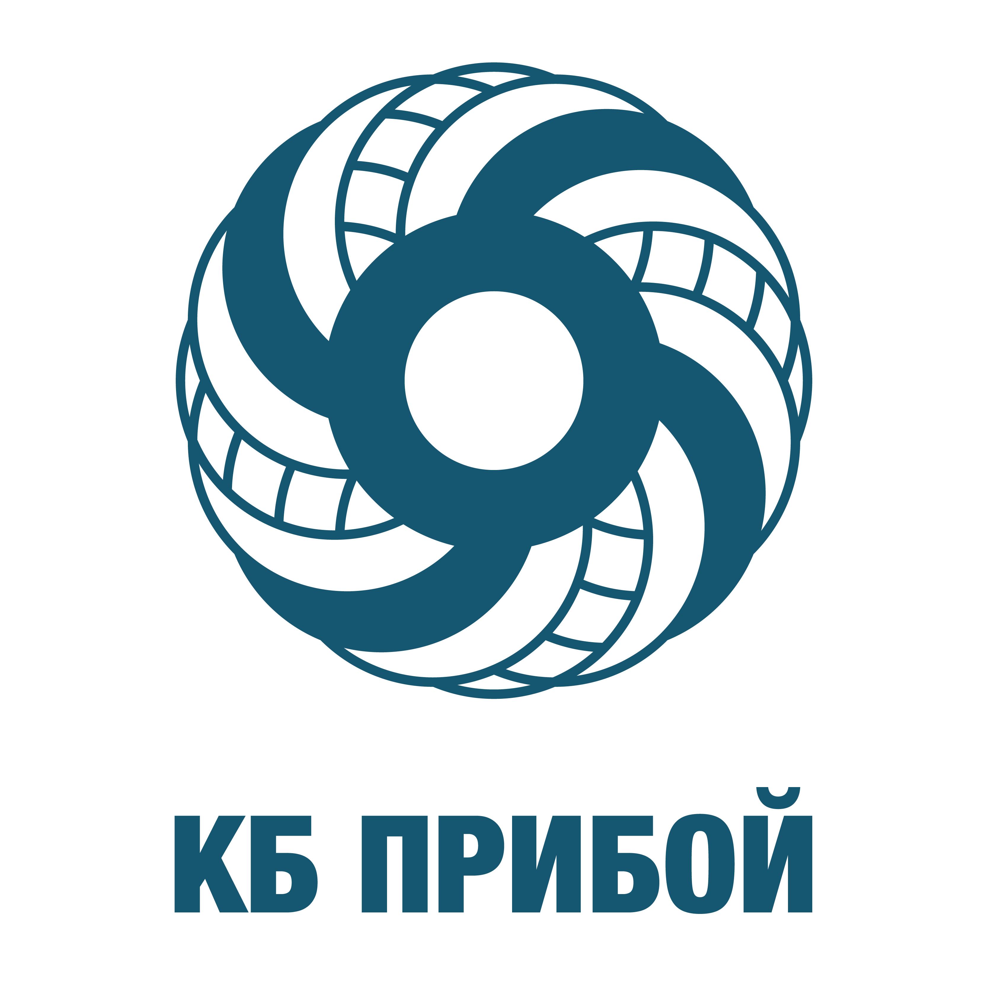 Разработка логотипа и фирменного стиля для КБ Прибой фото f_9695b22a4d7a5d7d.png