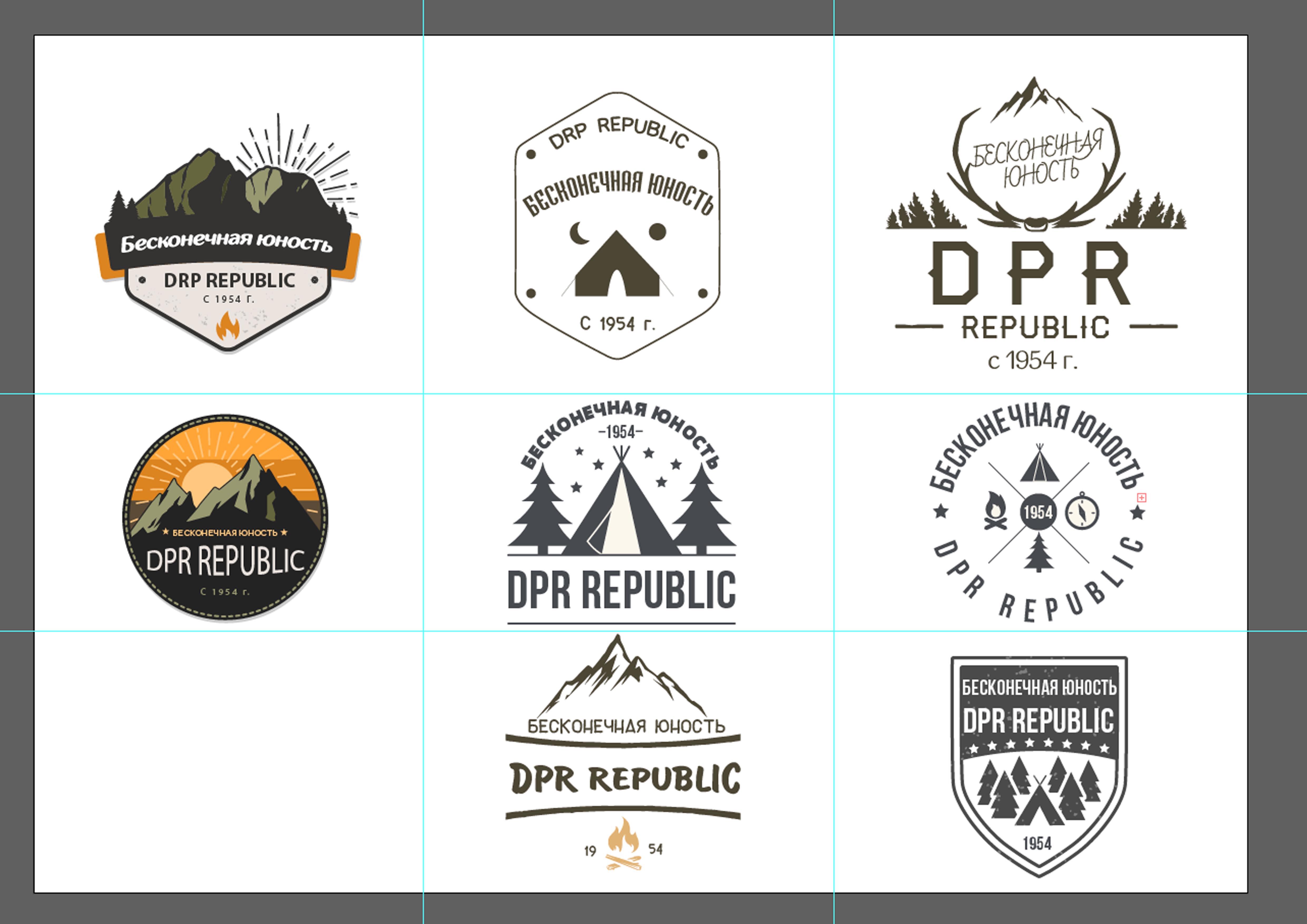 Логотип(принт) на толстовки/бомберы для детского лагеря. фото f_8855cbc3d23481bc.jpg