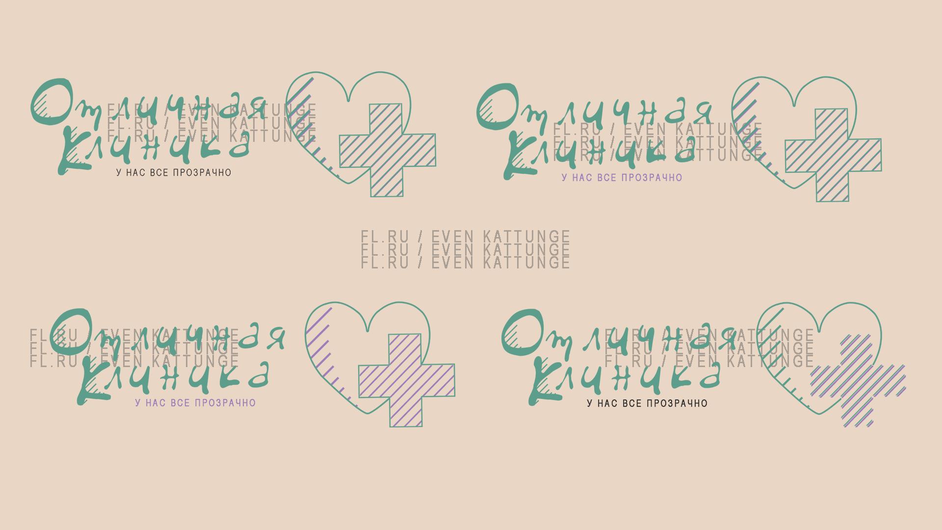 Логотип и фирменный стиль частной клиники фото f_2185c8fbbb75c811.png