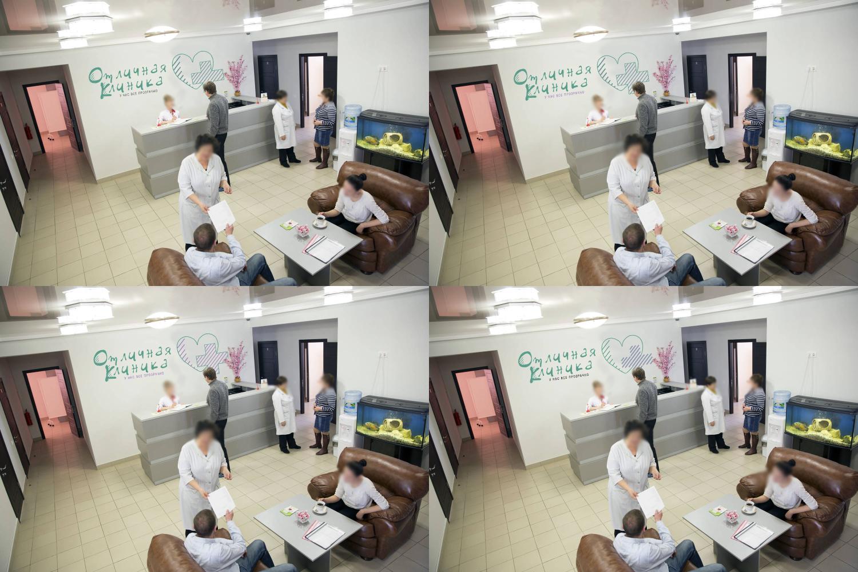 Логотип и фирменный стиль частной клиники фото f_6945c8fbbbd88142.png