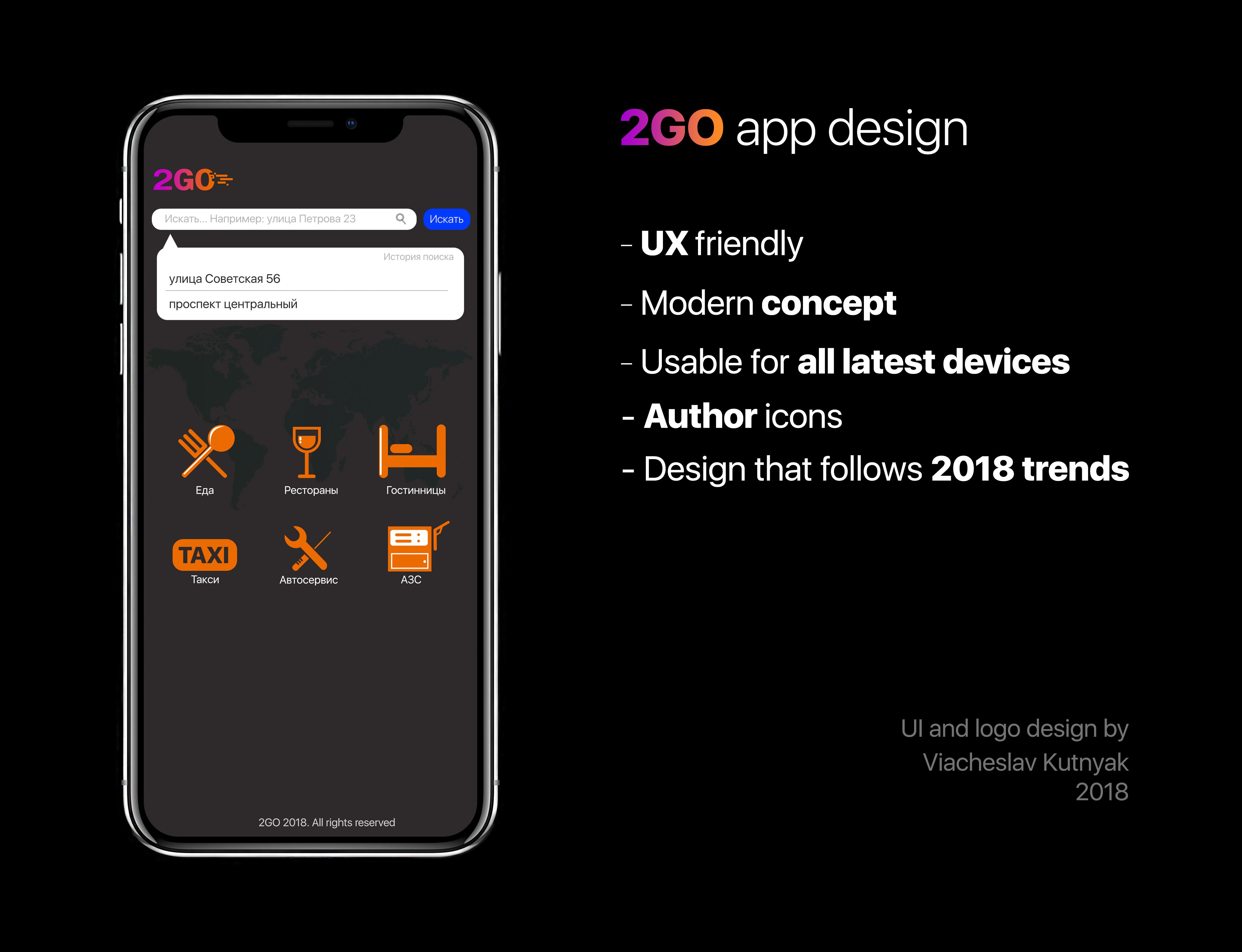 Разработать логотип и экран загрузки приложения фото f_0115a88900192525.jpg