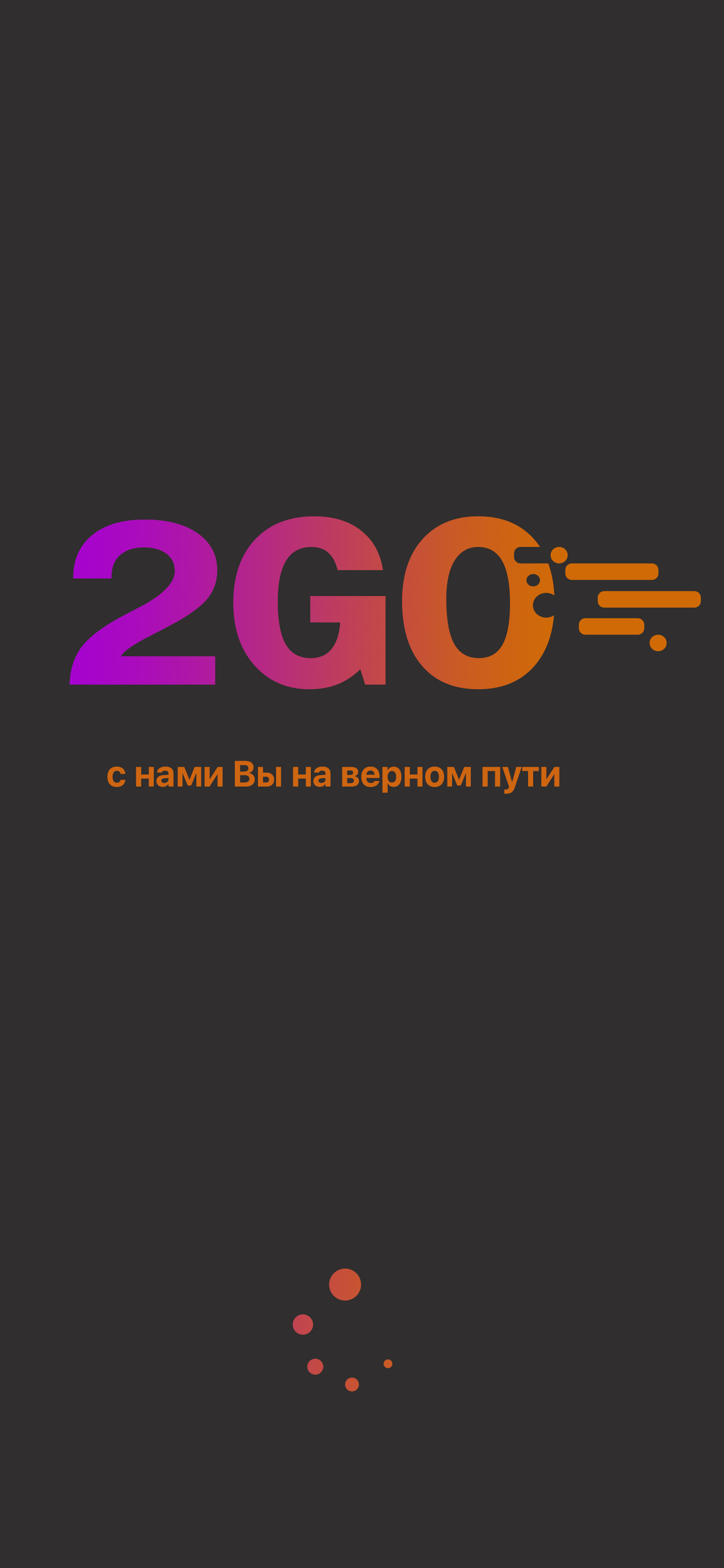 Разработать логотип и экран загрузки приложения фото f_7595a8892b6011f6.jpg