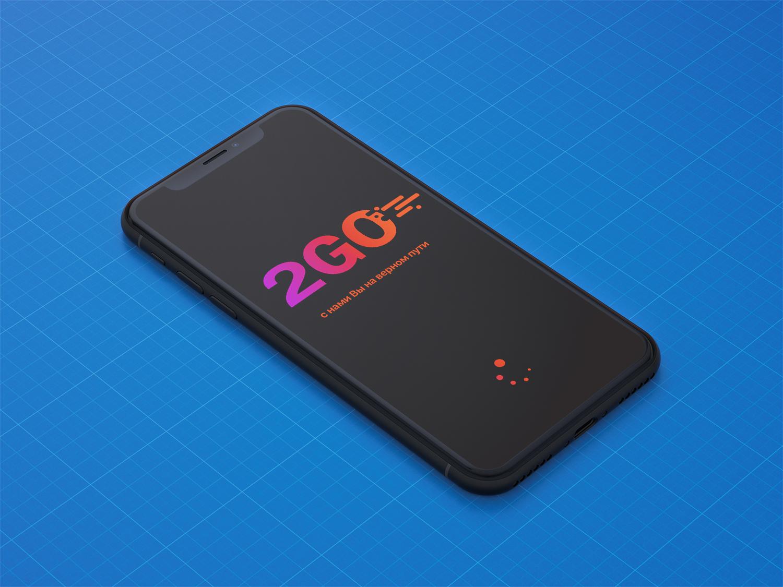 Разработать логотип и экран загрузки приложения фото f_8275a8892f698b6b.jpg