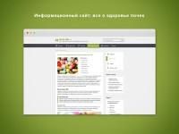 Информационный сайт: все о здоровье почек