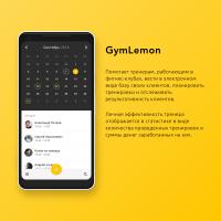 GymLemon