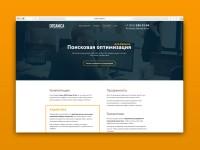 Organica - Поисковая оптимизация для бизнеса