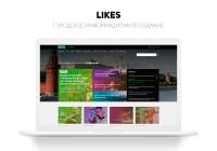 LIKES - Городское информационное издание