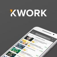KWORK - Фриланс биржа