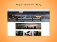 Портал: продажа квартир в Крыму