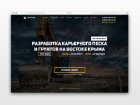 Геосервис - карьерный песок и грунт в Крыму