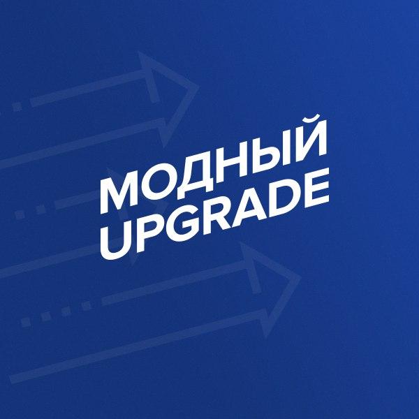 "Логотип интернет магазина ""Модный UPGRADE"" фото f_14959465f3c7c0e7.jpg"