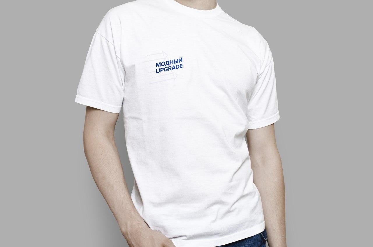 """Логотип интернет магазина """"Модный UPGRADE"""" фото f_75259465f35162da.jpg"""