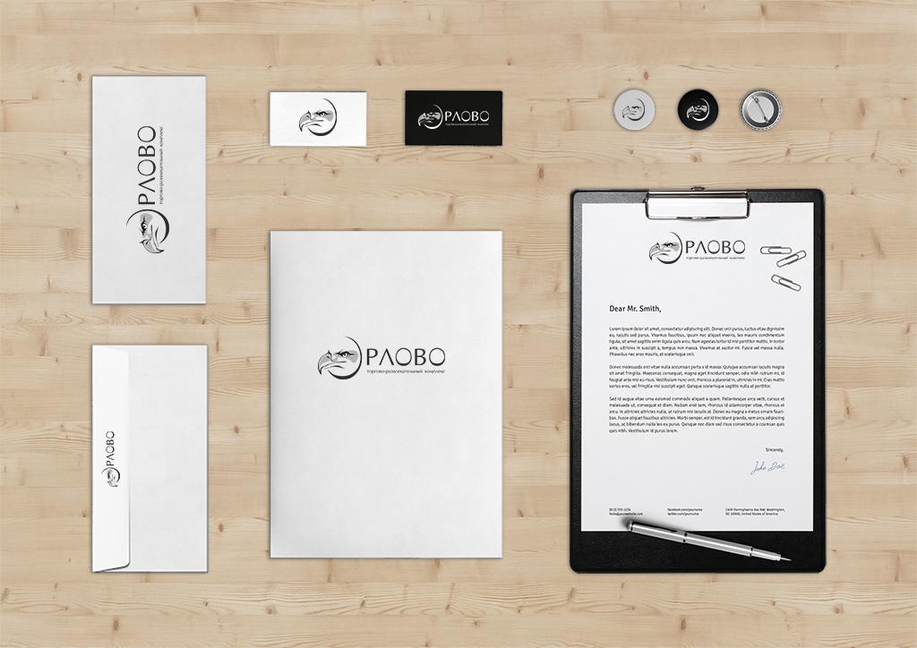 Разработка логотипа для Торгово-развлекательного комплекса фото f_03359673d37d2903.jpg