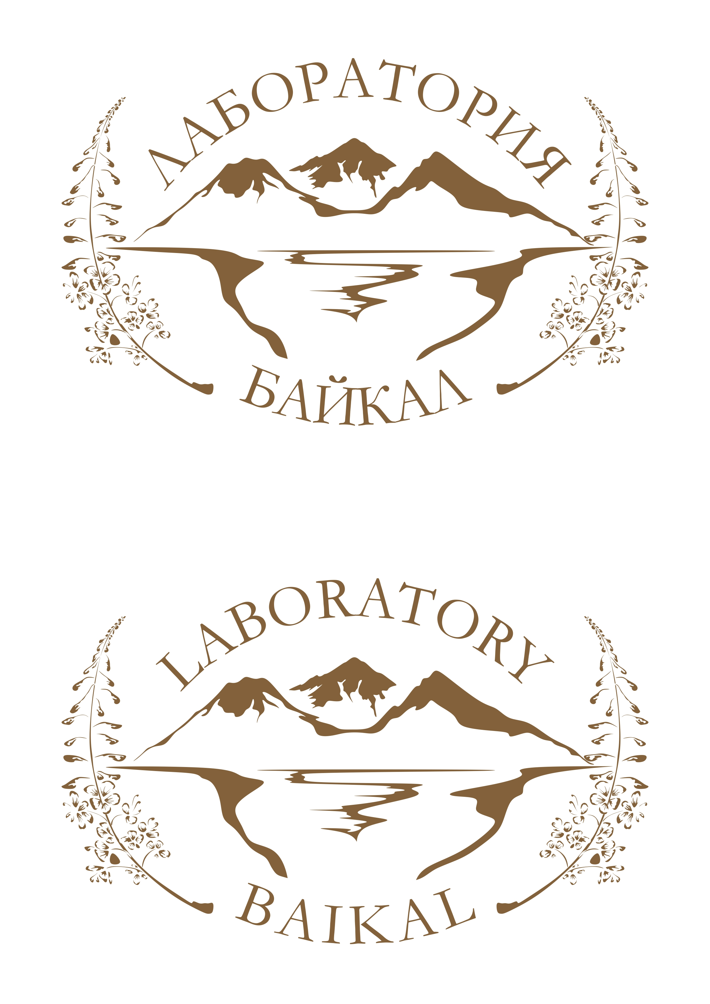 Разработка логотипа торговой марки фото f_19559686f4474dd0.jpg