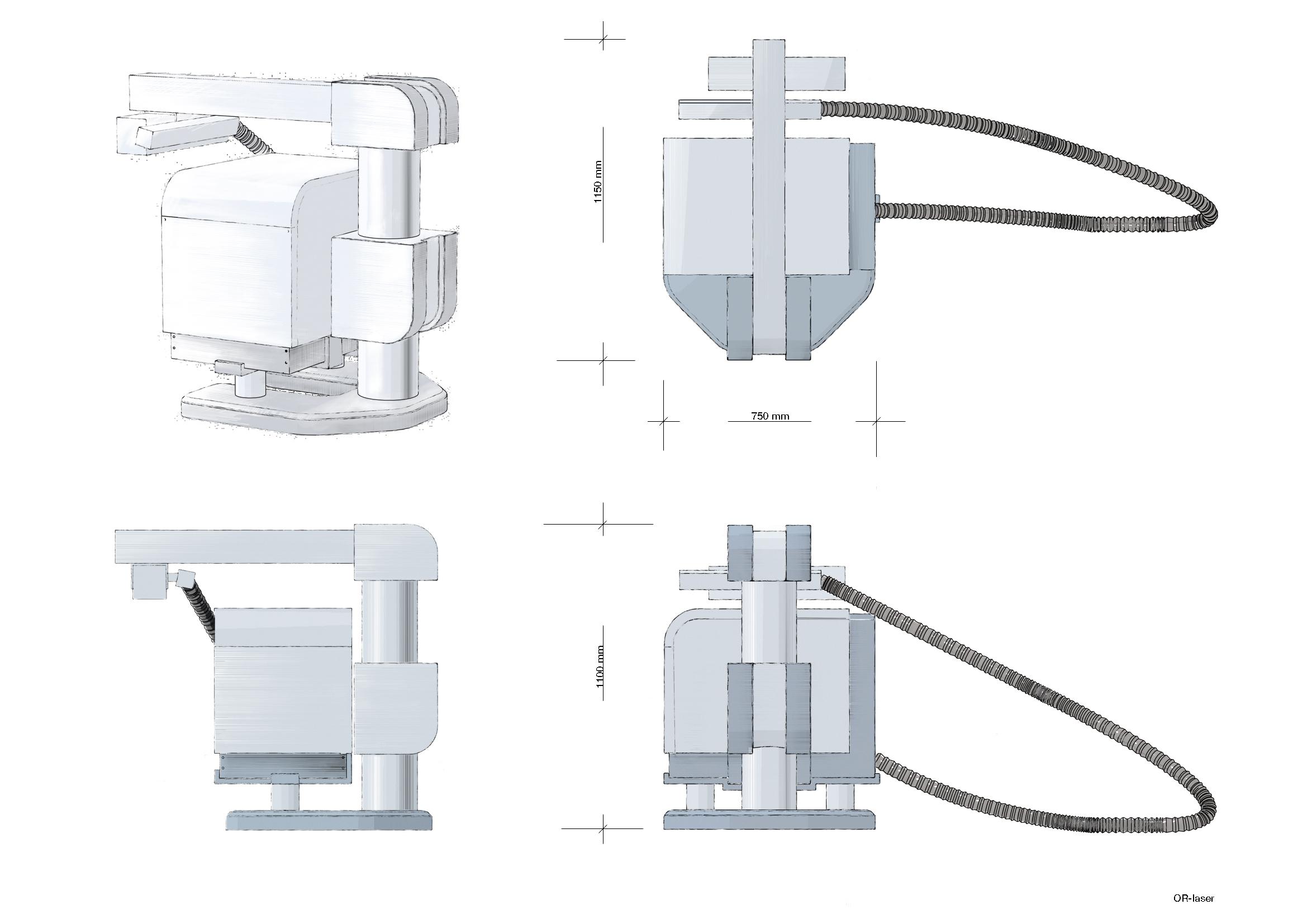 корпус импульсного лазера, мальенького.