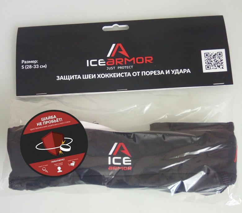Дизайн продающей наклейки на упаковку уникального продукта фото f_9935b23d29d24d04.jpg