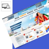 """Оптовый интернет-магазин упаковочных товаров """"Тринити""""(дизайн, программирование, Битрикс)"""