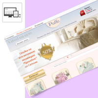 "Интернет-магазин текстиля ""Пуффо"" (дизайн, программирование, Битрикс)"