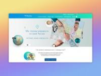 Разработка дизайна для сайта подбору туристических маршрутов